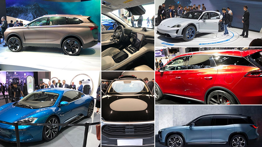 car collage beijing auto show